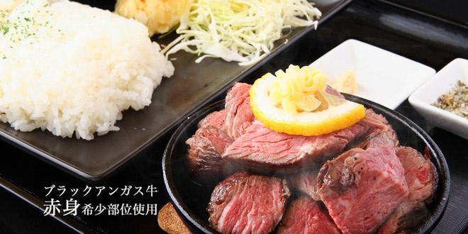 仅限预订!用筷子来吃的牛排 晚餐菜单No.1