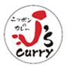 日本咖喱的起源J'S咖喱